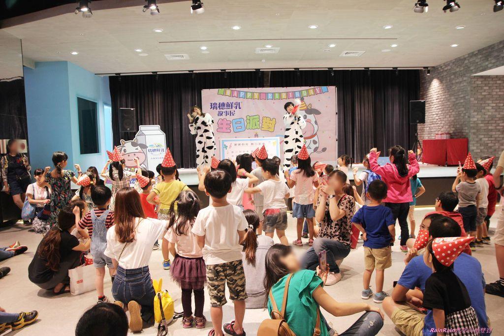 愛樂園生日派對24.JPG