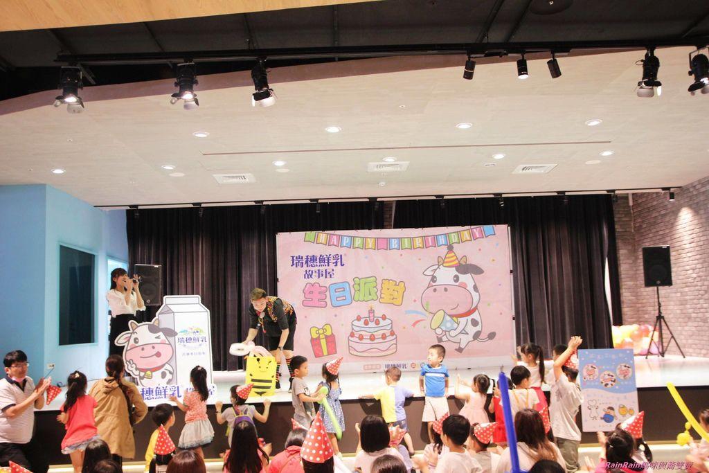 愛樂園生日派對28.JPG