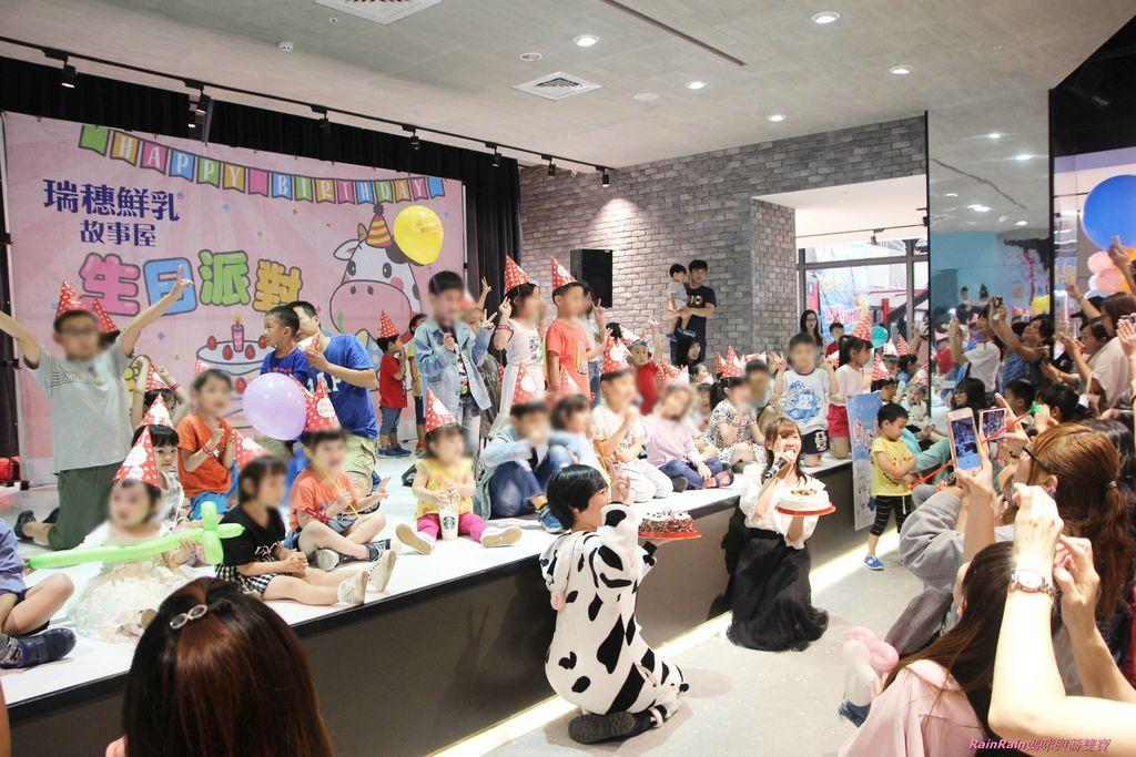 愛樂園生日派對29.JPG