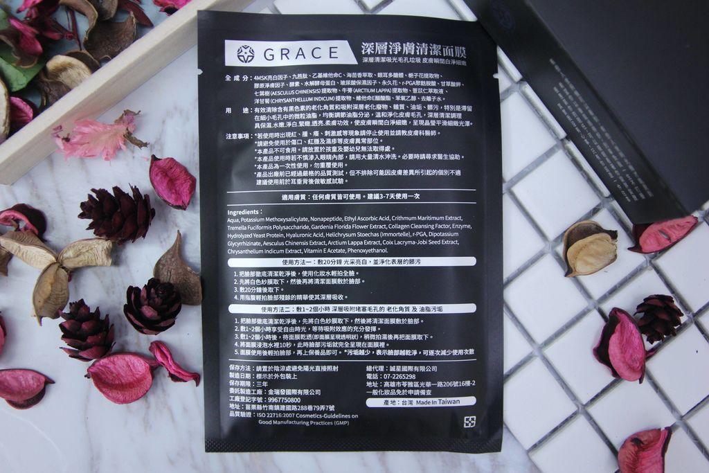 失戀面膜8.JPG