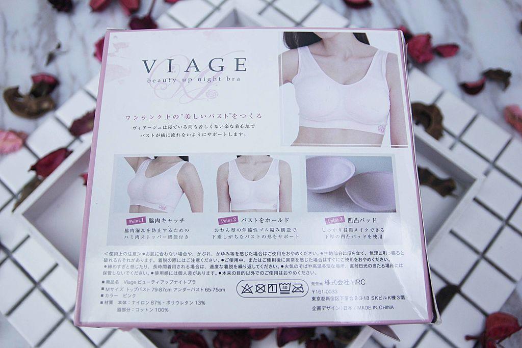 Viage晚安立體美型內衣2.JPG