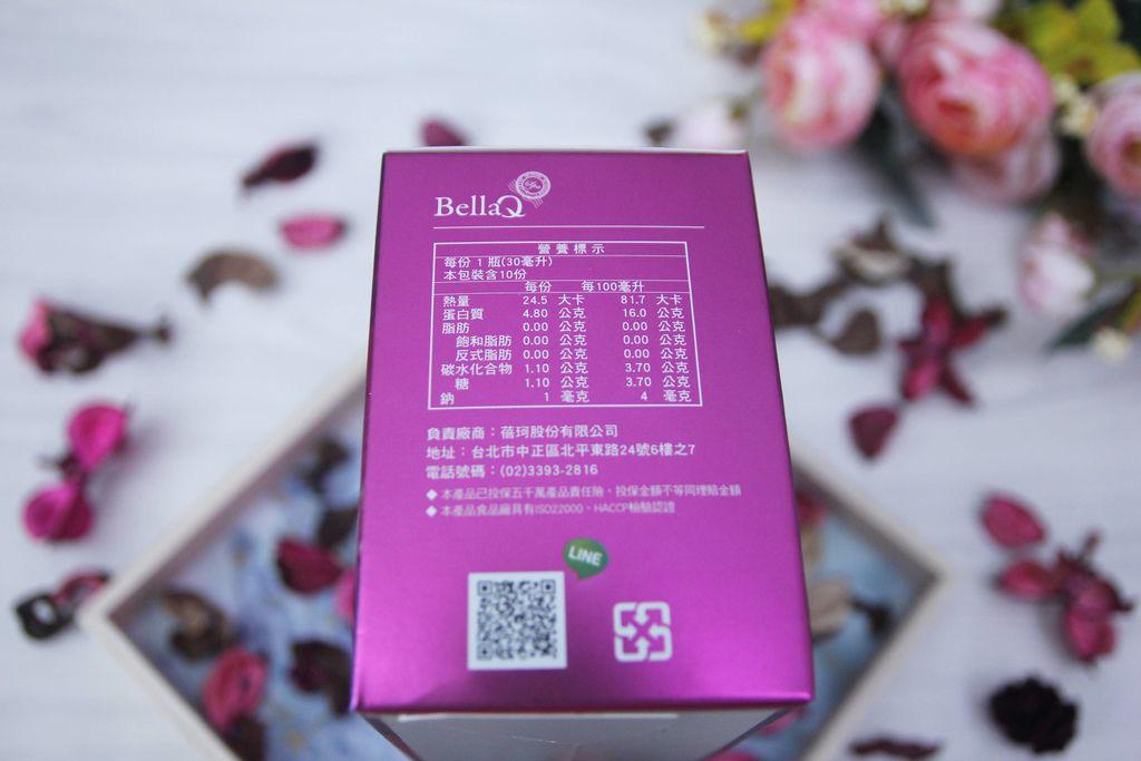 BellaQ 啟賦膠原飲3.JPG