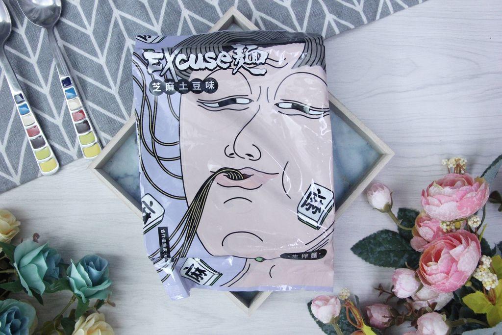 EXCUSE麵2.JPG