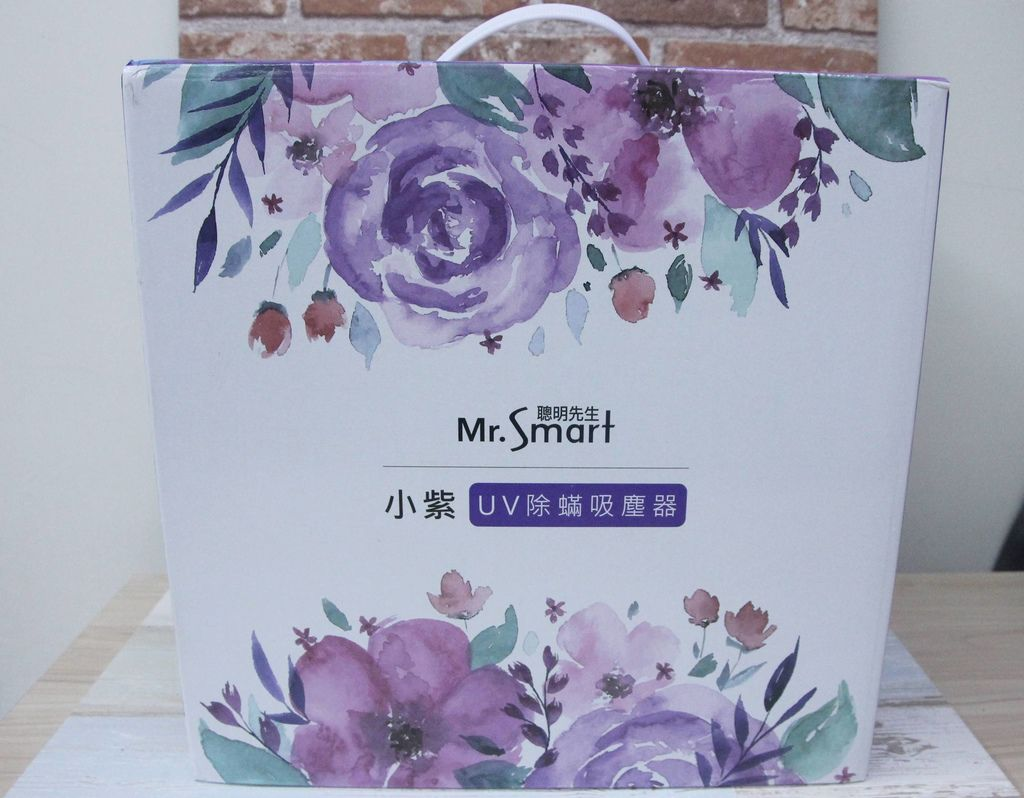 Mr.Smart小紫UV吸塵器1.JPG
