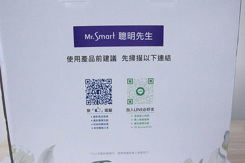 Mr.Smart小紫UV吸塵器3.JPG