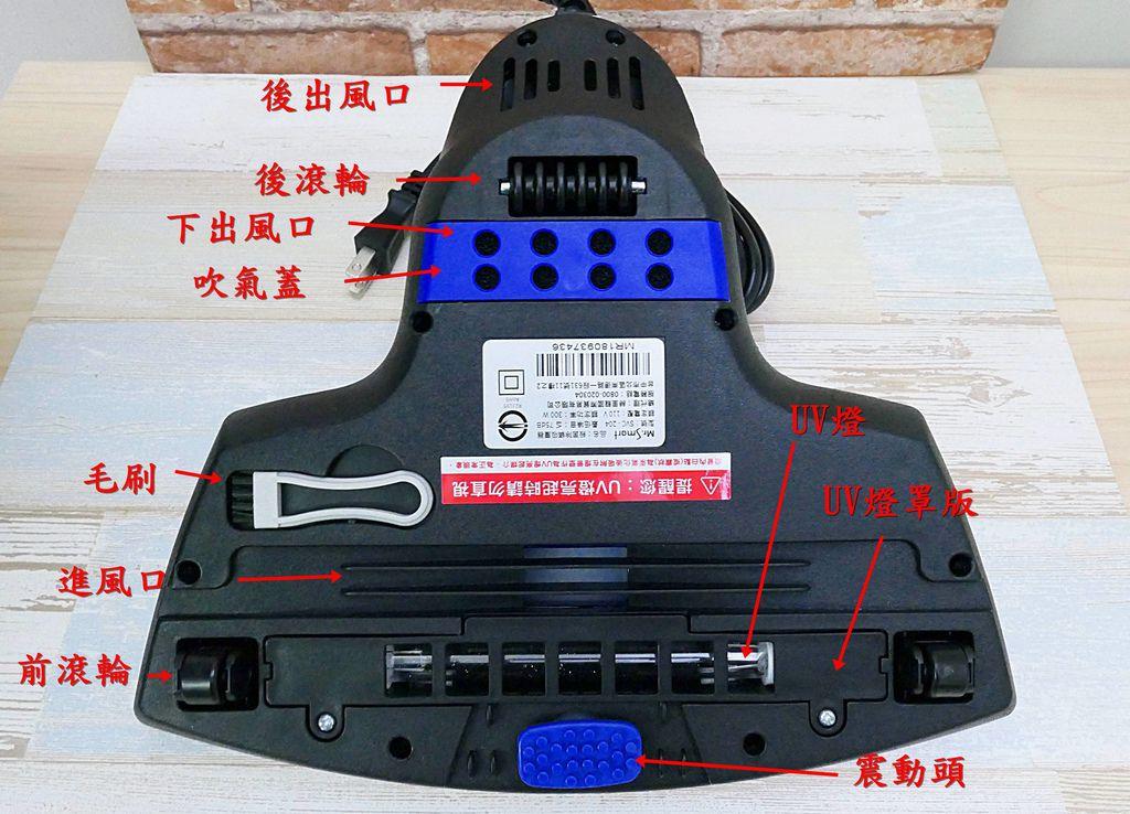 Mr.Smart小紫UV吸塵器6.JPG
