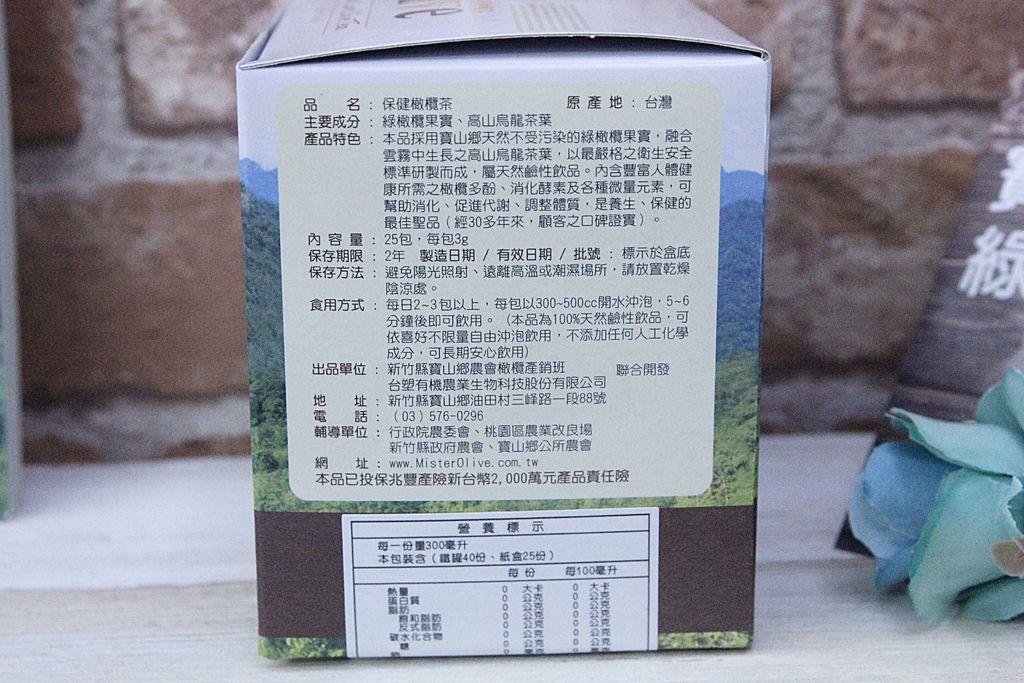 橄欖先生橄欖粉10-1.JPG