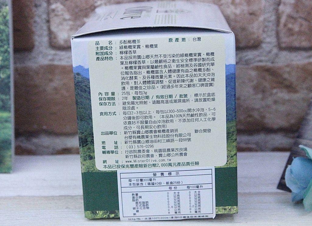 橄欖先生橄欖粉10-2.JPG