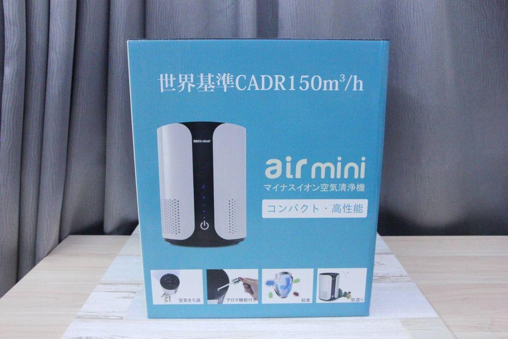 日本Bmxmao桌上型香氛空氣清淨機1.JPG