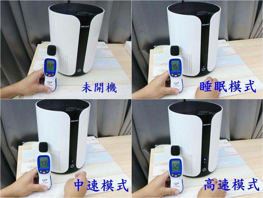 日本Bmxmao桌上型香氛空氣清淨機14-4.jpg