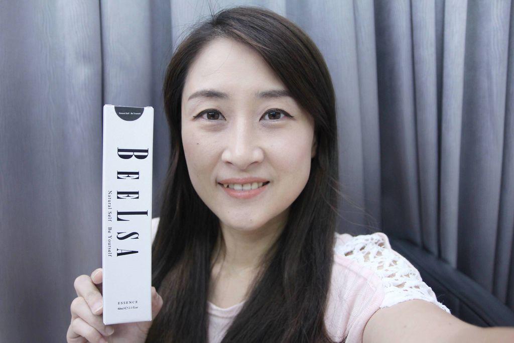 BELLSA化妝水12.JPG