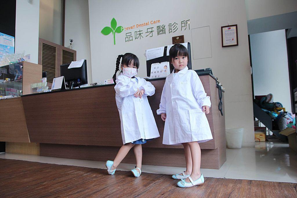新竹品味牙醫診所5.JPG