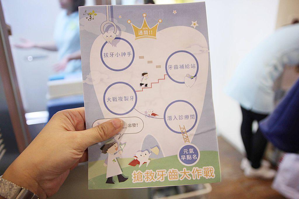 新竹品味牙醫診所10.JPG