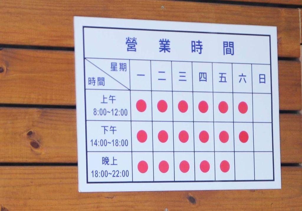 新達文西物理治療所4.JPG