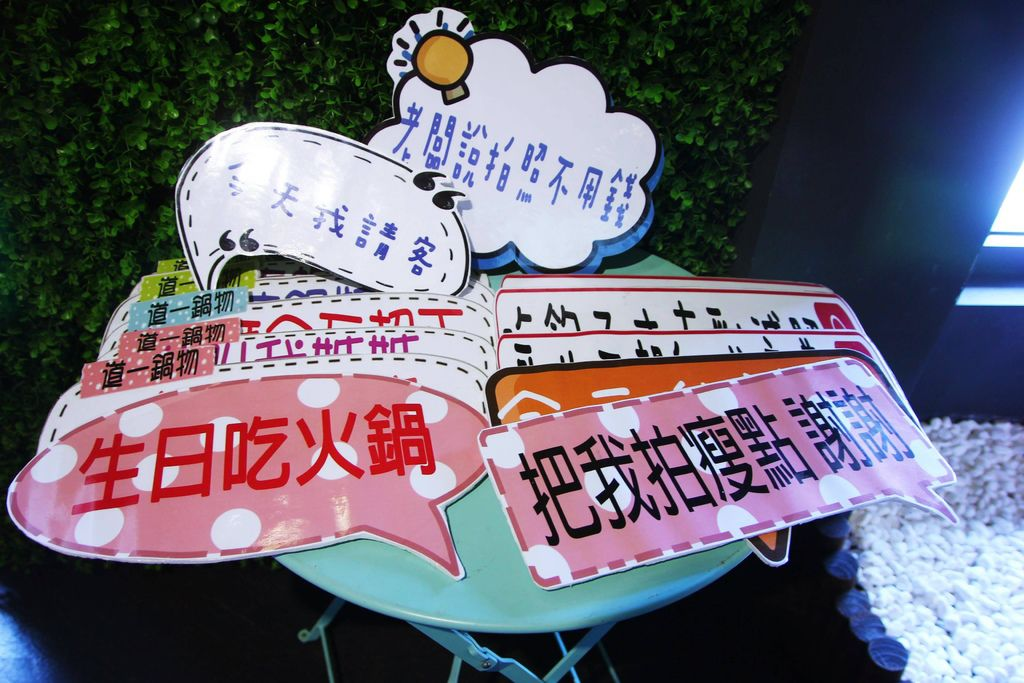 熹米食顏室6.JPG