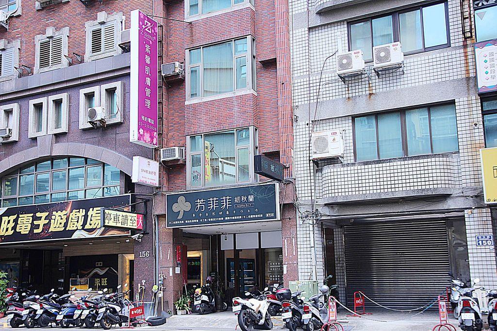 紫馨肌膚管理精油香氛Spa 新竹店1.JPG