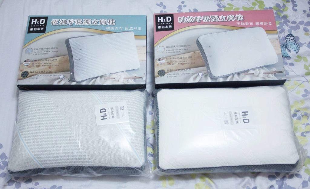 東稻家居純然恆溫呼吸止鼾設計天絲獨立筒枕2.JPG