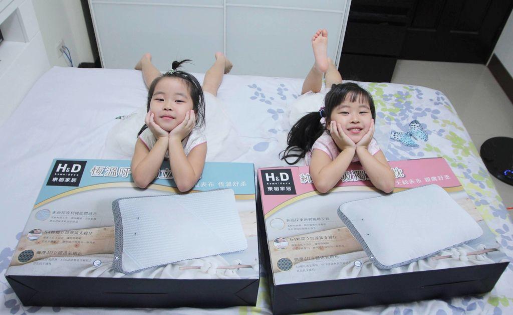 東稻家居純然恆溫呼吸止鼾設計天絲獨立筒枕1-1.JPG
