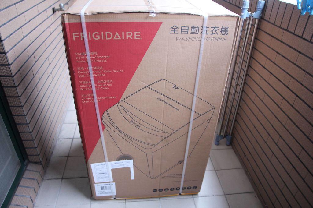 富及第12kg超好取窄身洗衣機1.JPG