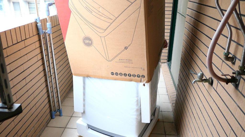 富及第12kg超好取窄身洗衣機3.jpg