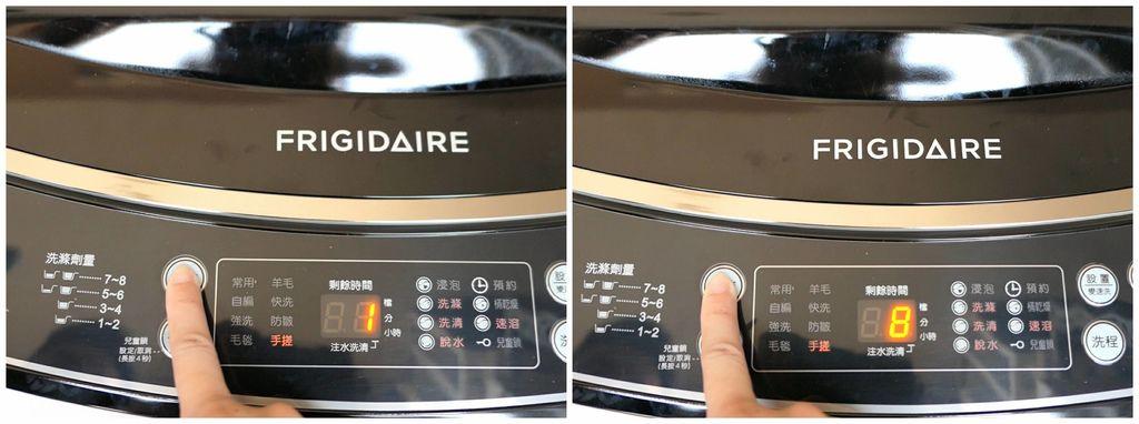 富及第12kg超好取窄身洗衣機15-2.jpg