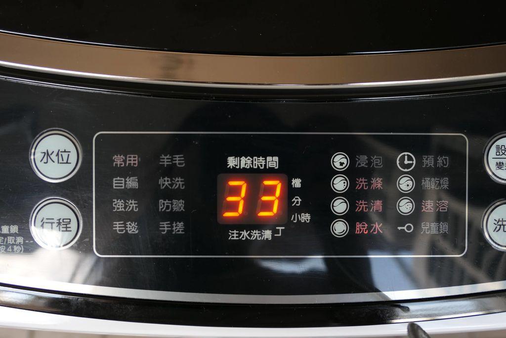 富及第12kg超好取窄身洗衣機36-1.JPG