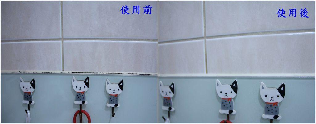 浴室矽利康的除霉清潔6-2.jpg