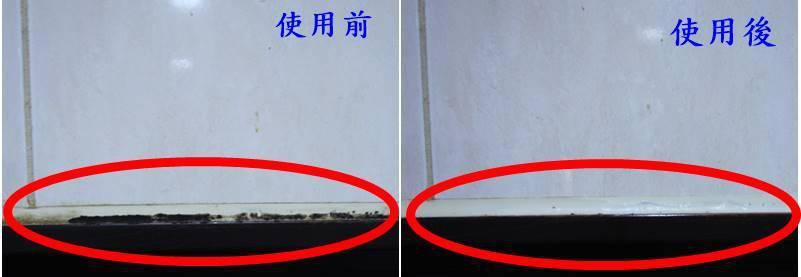 浴室矽利康的除霉清潔10-3.jpg