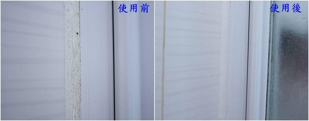 浴室矽利康的除霉清潔15-1.jpg