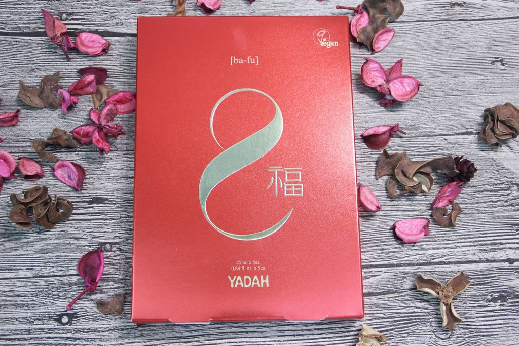YADAH 8福滋養紅箔面膜1.JPG