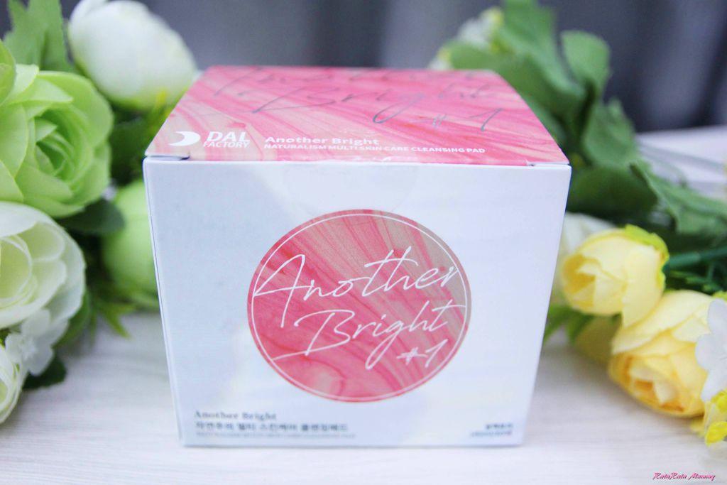 安娜布蕾自然主義保濕潔凈卸妝棉1.JPG