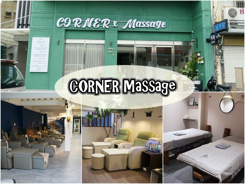 CORNER Massage1-2.jpg