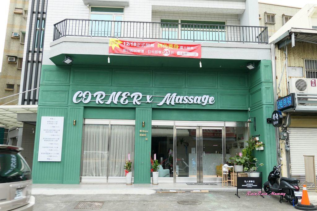 CORNER Massage1.JPG