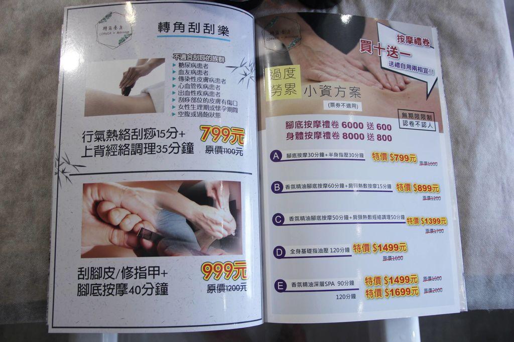 CORNER Massage11.JPG