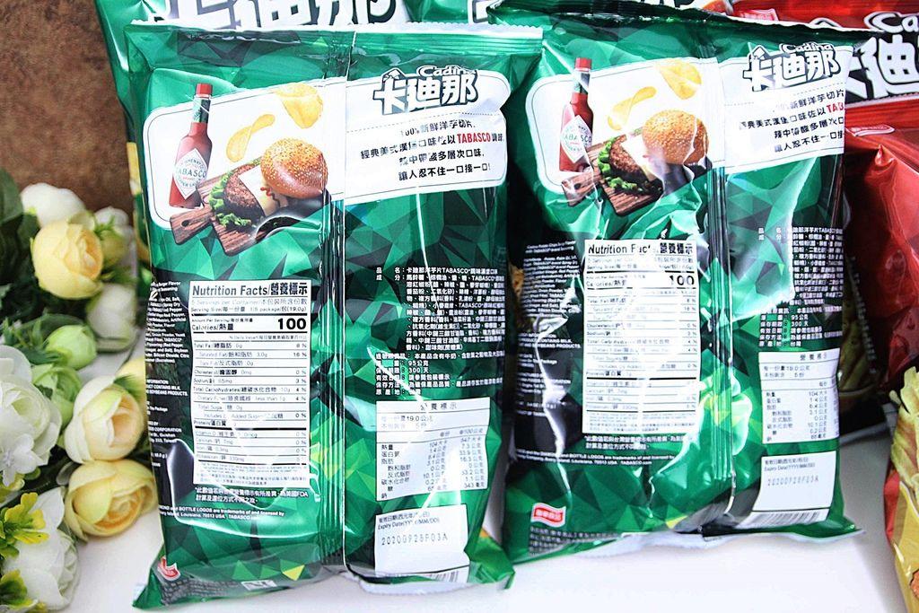 卡迪那TABASCO聯名推出辣美式料理口味零食4.JPG