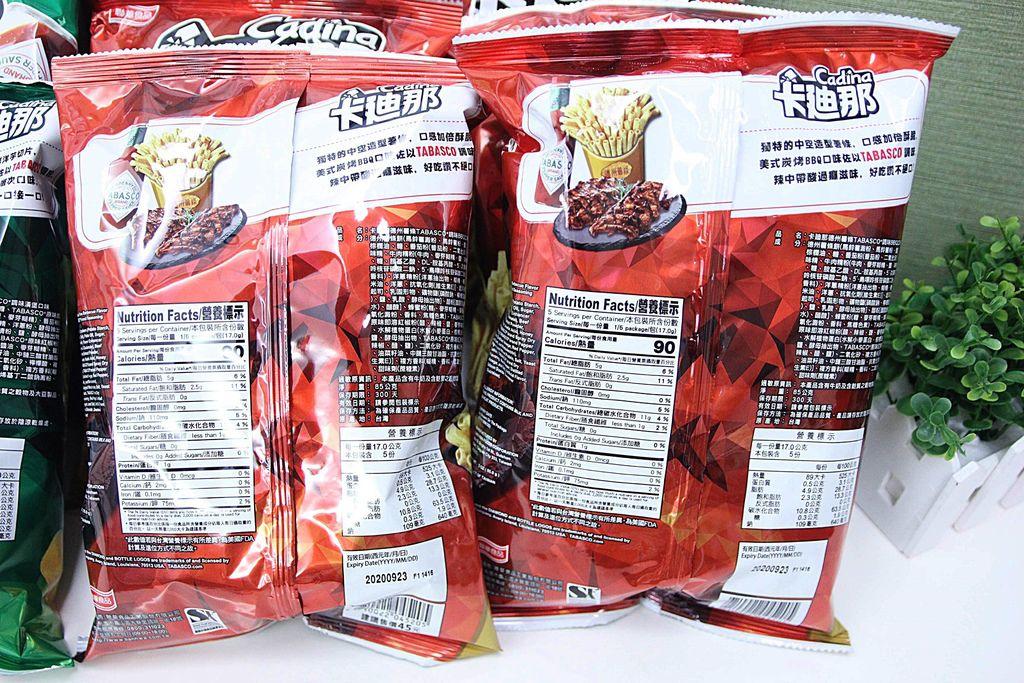 卡迪那TABASCO聯名推出辣美式料理口味零食5.JPG
