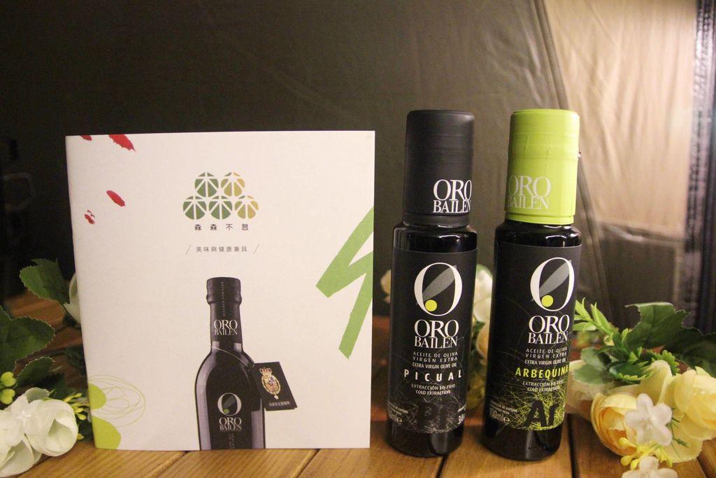 皇嘉橄欖油西班牙王室唯一御用橄欖油2.JPG