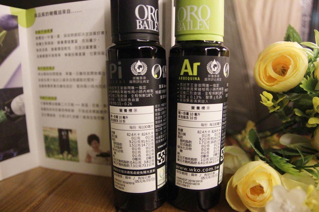 皇嘉橄欖油西班牙王室唯一御用橄欖油3.JPG