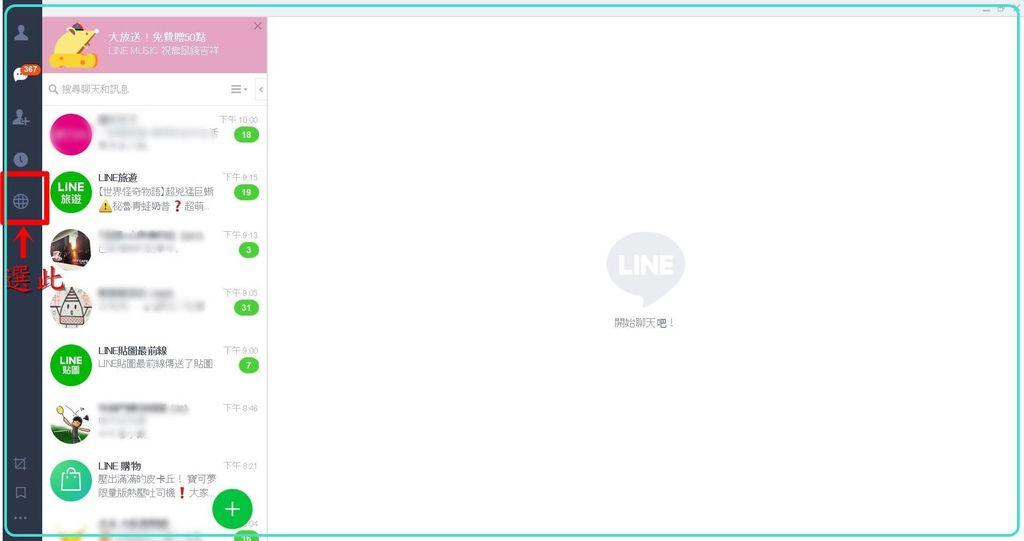 LINE HUB0.jpg
