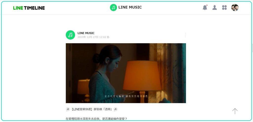 LINE HUB14.jpg