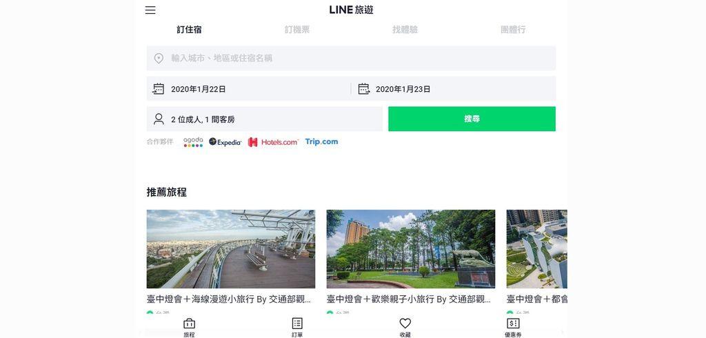 LINE HUB24.jpg