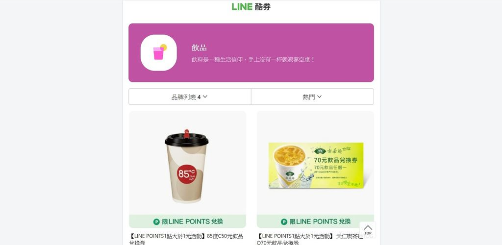 LINE HUB22.jpg