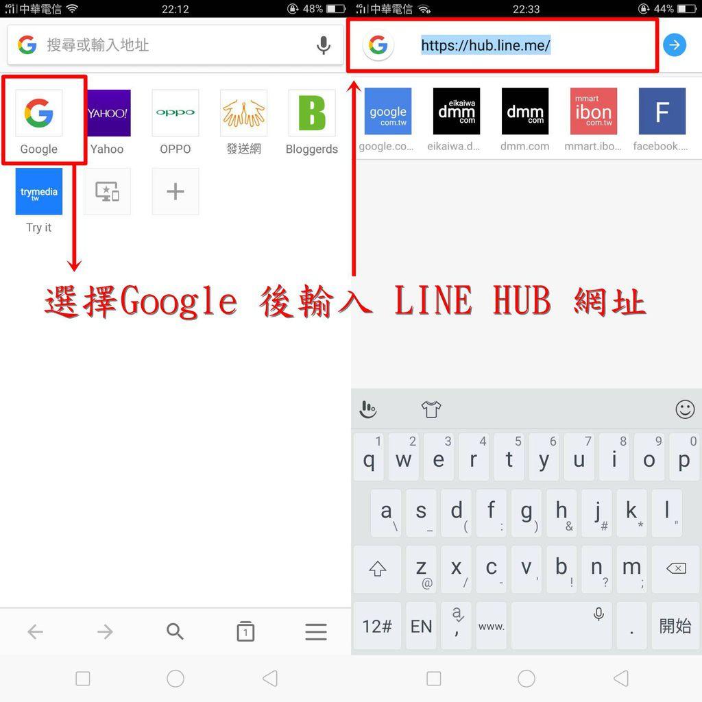 LINE HUB29.jpg