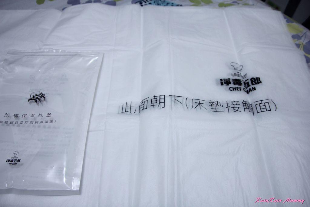 淨毒五郎8.JPG