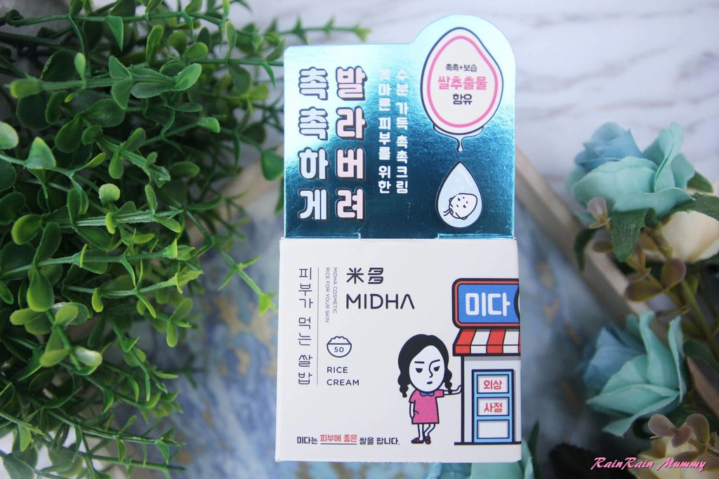 MIDHA大米保濕提亮面霜1.JPG