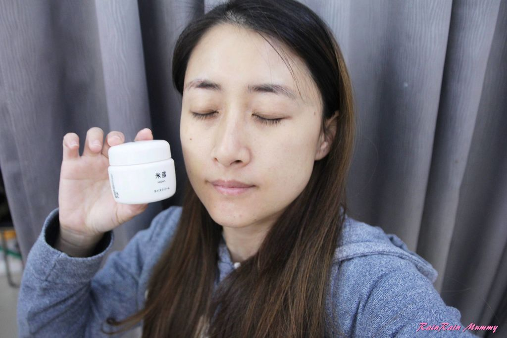 MIDHA大米保濕提亮面霜9.JPG