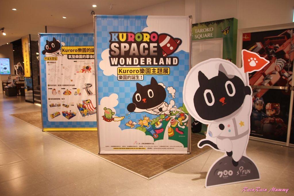 宇宙喵樂園1.JPG