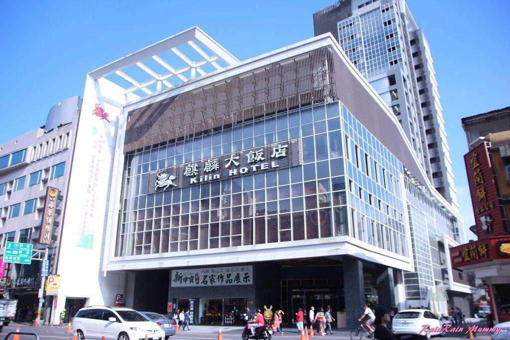 麒麟飯店10.JPG