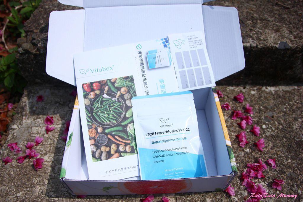 Vitabox LP28 超有感順暢複合220億益生菌1-1.JPG
