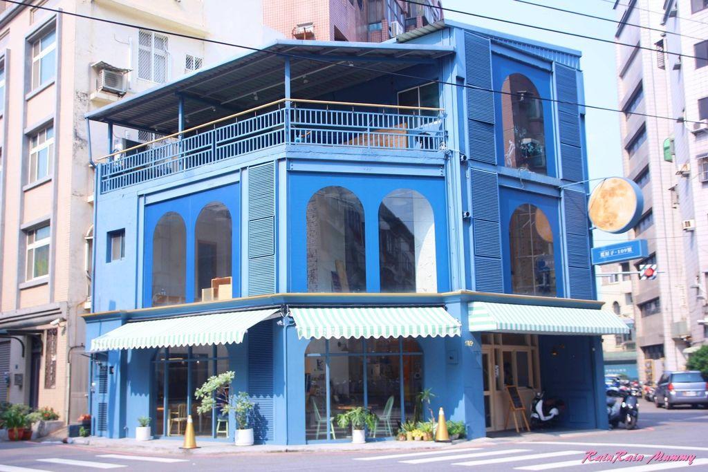 藍屋子109號BlueHouse1.JPG